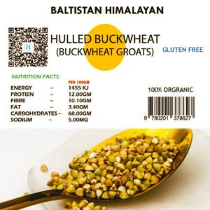 Buckwheat Groats (Hulled Buckwheat)